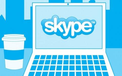 В браузерной версии Skype появилась поддержка групповых аудио и видео звонков