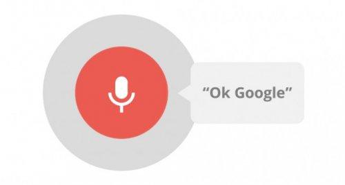 Голосовой помощник Google сможет работать в офлайне