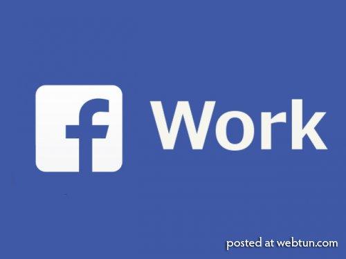 Facebook запустит корпоративную сеть Facebook at Work к концу года