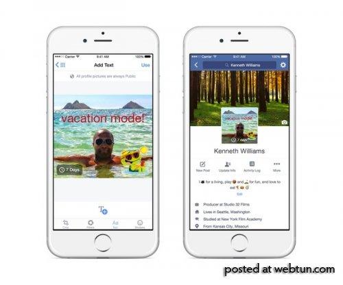 Facebook позволит добавлять в профиль зацикленное видео вместо фотографий