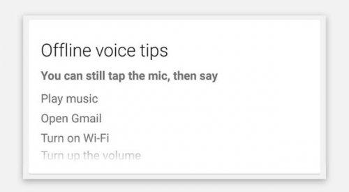 Google Now теперь работает в режиме офлайн