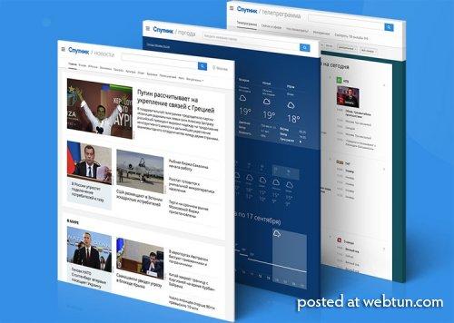 «Спутник» создал безопасный браузер для школ