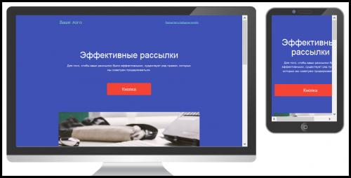 Полноценное сотрудничество с клиентом благодаря возможностям сервиса SendPulse