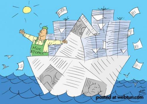 Утилизация документов быстро, надёжно, конфиденциально!